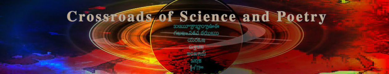 Crossroads of Science and Poetry